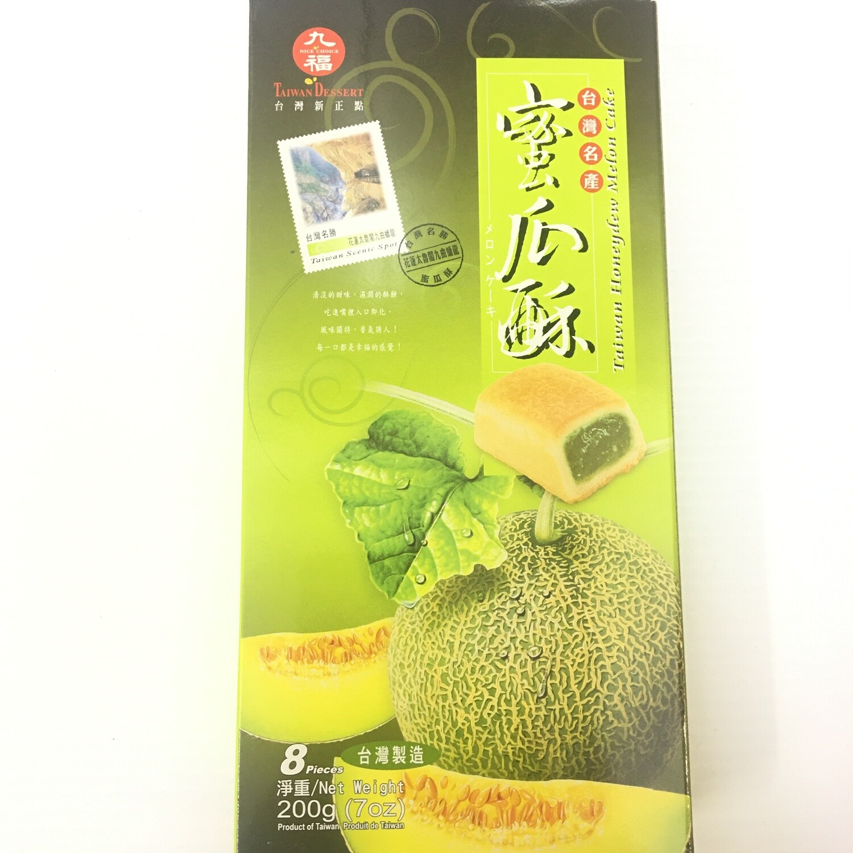 GROC【杂货】九福 蜜瓜酥 200g