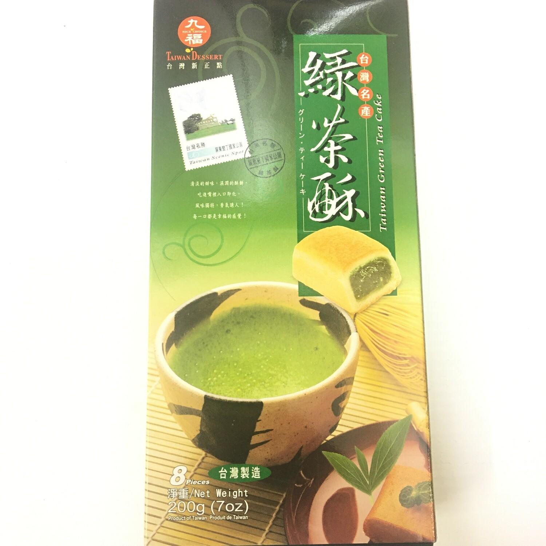 GROC【杂货】九福 绿茶酥 200g