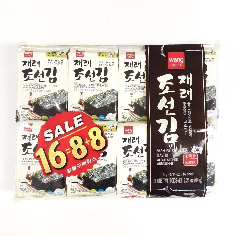 Wang  原味海苔 16Pk WANG KOREA Seasoned Seaweed (LAVER) ALGUE SECHEE ASSAISINNE 64g (2.24 oz)
