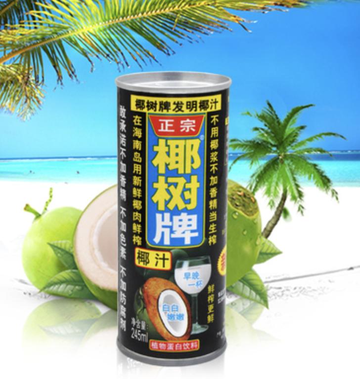 正宗椰树牌椰汁 245Ml x 6 Yeshu Coconut Drink 245 ML*6