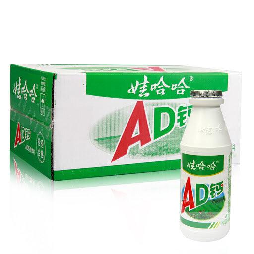 Wahaha AD钙奶 220 ml x 1 box (24 pc) Wahaha AD 220 ML*1 box (24 bottles)