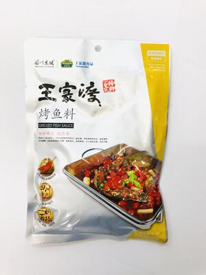 王家渡 烤鱼料 WONG'S GRILLED FISH SAUCE 7.05oz(200g)
