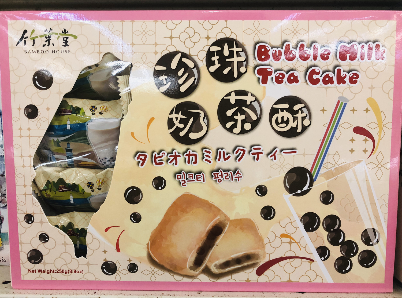 竹叶堂珍珠奶茶酥 Bamboo House Bubble Milk Tea Cake~250g(8.8oz)