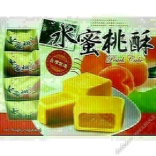 竹叶堂 水蜜桃酥 Bamboo House Peach Cake 250g