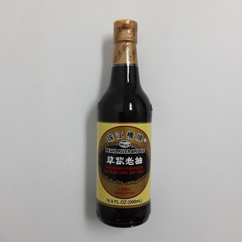 珠江桥牌草菰老抽 Pearl River Bridge Mushroom Flauoured SUPERIOR Dark Soy Sauce 500ml(16.9 fl oz)