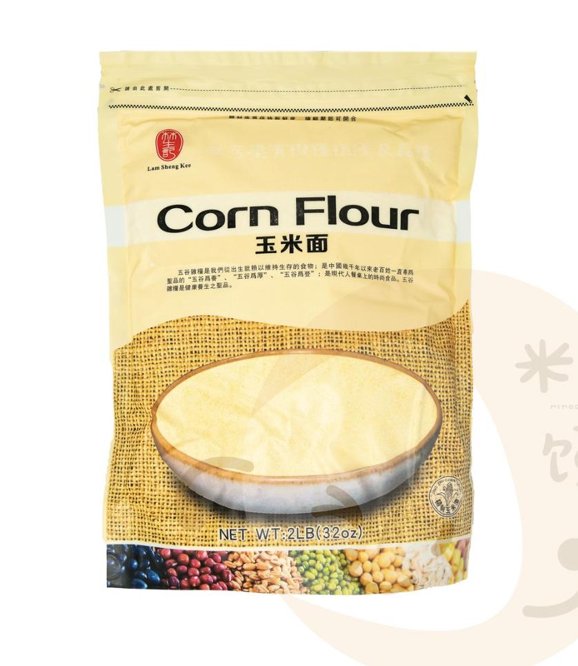 林生记玉米面 Lam Sheng Kee Corn Flour 2 lb(32 oz)