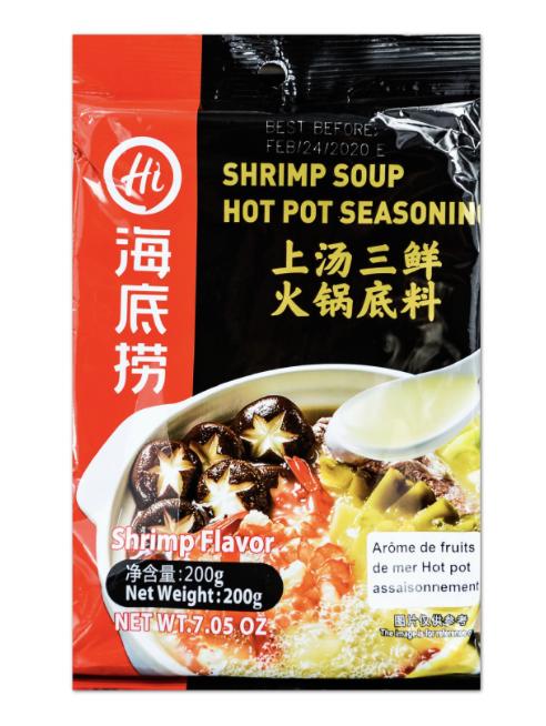 海底捞上汤三鲜火锅底料 Hi SHRIMP SOUP HOT POT SEASONING Shrimp Flavor 200g(7.05 oz)