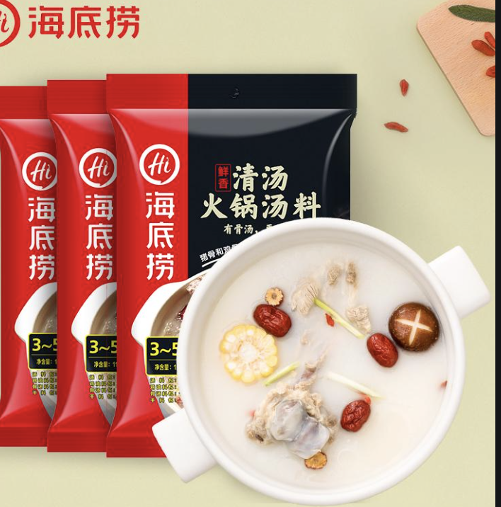 海底捞清汤火锅汤料 Hi BROTH FLAVOR HOT POT SEASONING 110g(3.9 oz)