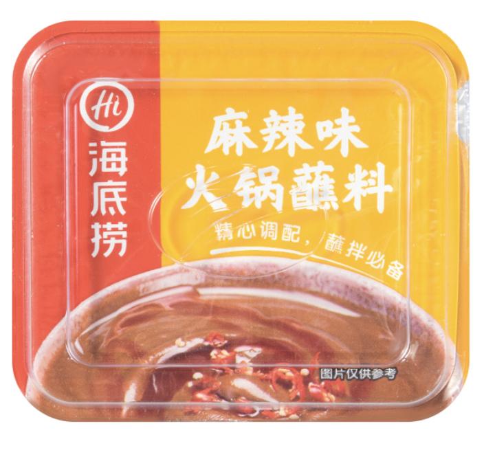 GROC【杂货】海底捞麻辣味火锅蘸料