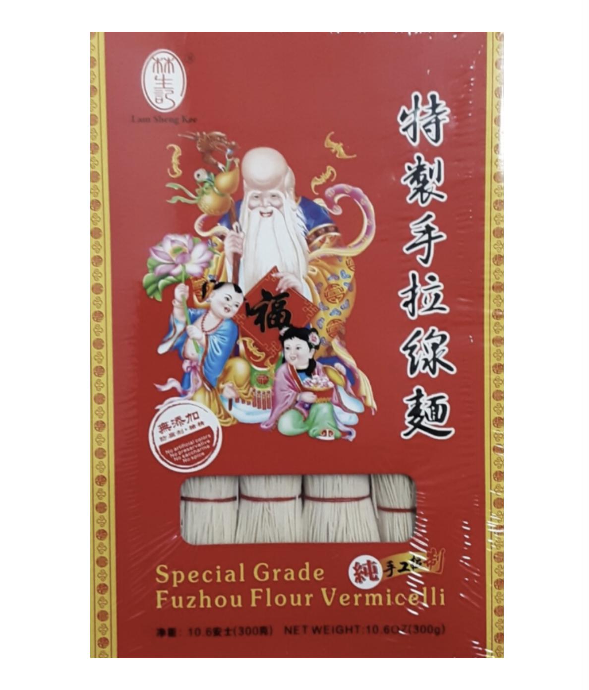 林生记特制手拉线面 Lam Sheng Kee special grade Fuzhou flour vermicelli 300g(10.6 oz)