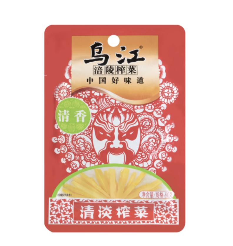 乌江 涪陵榨菜 清淡榨菜 清香 ~80g Pickled Mustard Tuber (bland) 80g (2.8 oz)