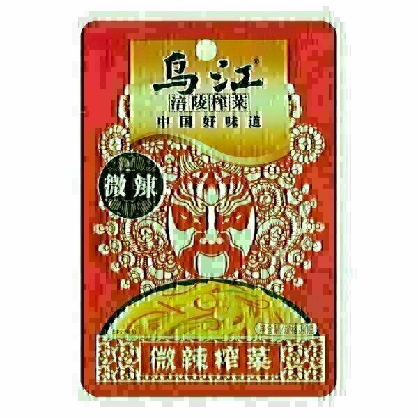 乌江 涪陵榨菜 微辣榨菜 微辣 ~80g Pickled Mustard Tuber (mild spicy) 80g (2.8 oz)