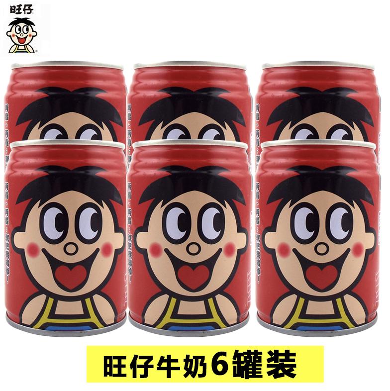旺仔牛奶 ~8.3 FL.OZ 245mlx6 MILK DRINK 8.3 FL.OZ 245ml x 6