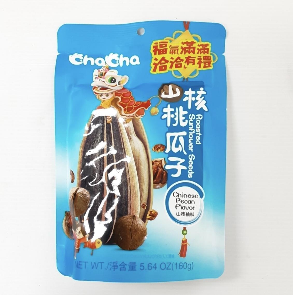 恰恰 山核桃瓜子 山核桃味 ~160g(5.65oz) CHACHA Roosted Sunflower Seeds Chinese Pecan Flavor 160g(5.65oz)