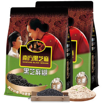 南方黑芝麻 黑芝麻糊 无糖中老年~560g(14小袋) NANFANG BLACK SESAME (sugar-free middle-aged and elderly) 560g (14pks)