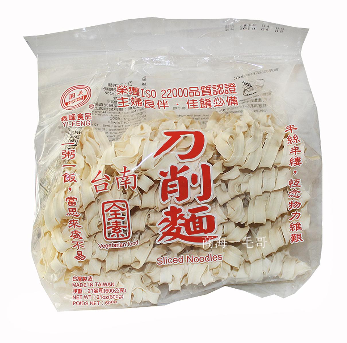园义 台南刀削面 全素 ~600g(21oz) Vegetarian food Sliced Noodles 600g