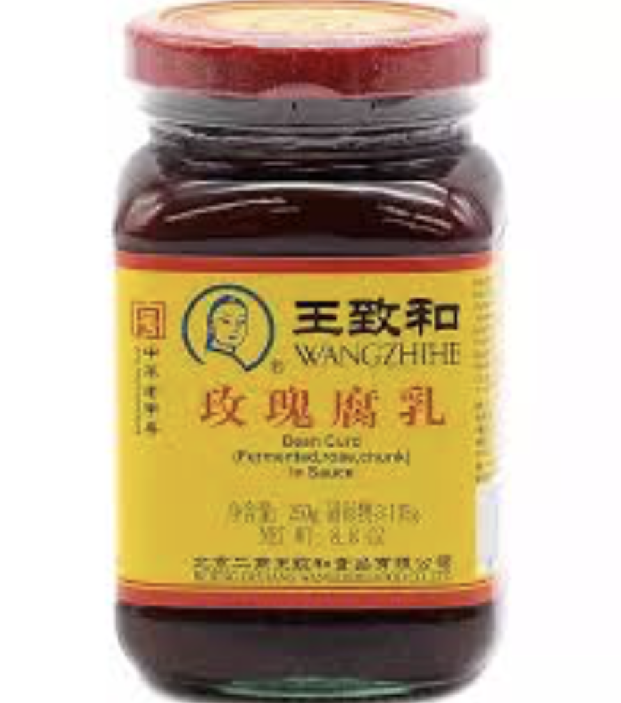 王致和 玫瑰腐乳 ~250g(8.8 OZ) WANGZHIHE Bean Curd (Fermented,rose,chunk) In Sauce 250g(8.8 OZ)