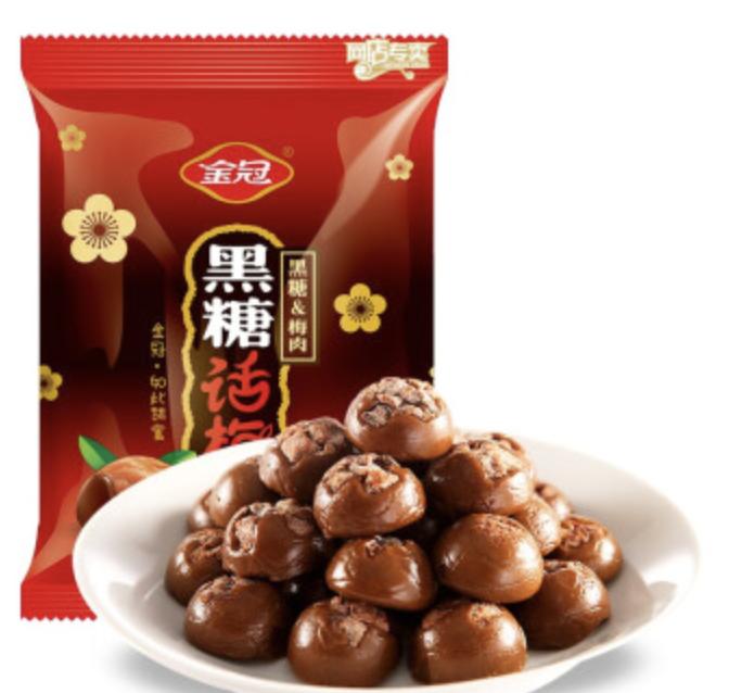 金冠 黑糖话梅 ~180g(6.35oz) Brown Sugar Candy with Prune 180g(6.35oz)