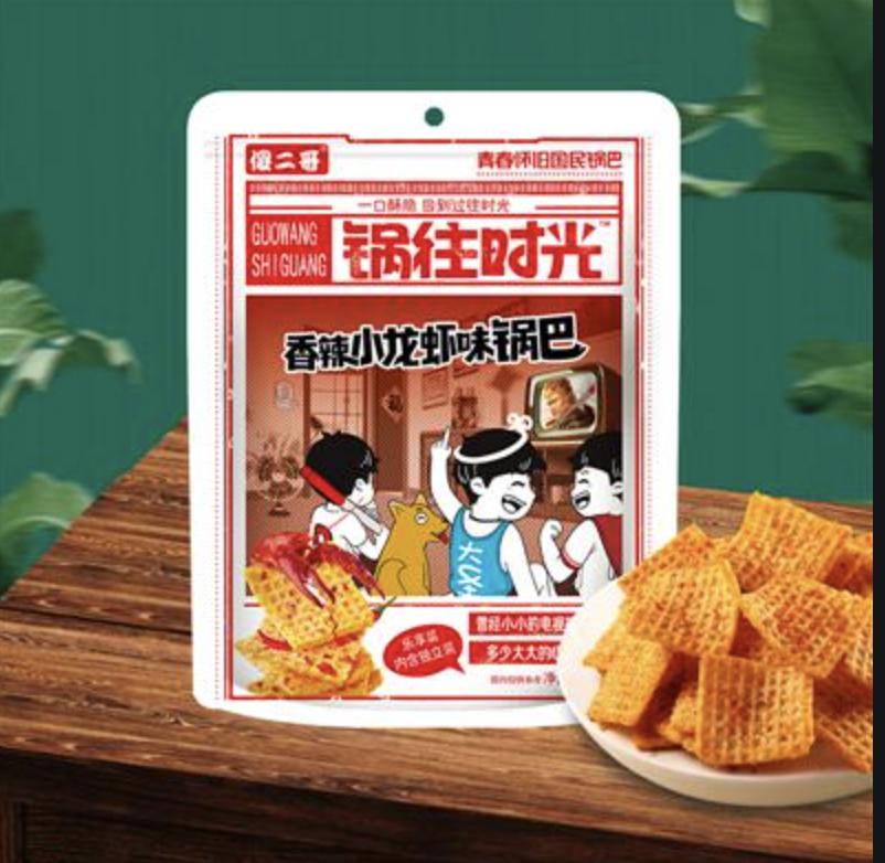 傻二哥 香辣小龙虾味锅巴 ~185g(6.53oz) GUOWANG SHI GUANG (Spicy Crayfish Flavor Rice Chips) 185g(6.53oz)