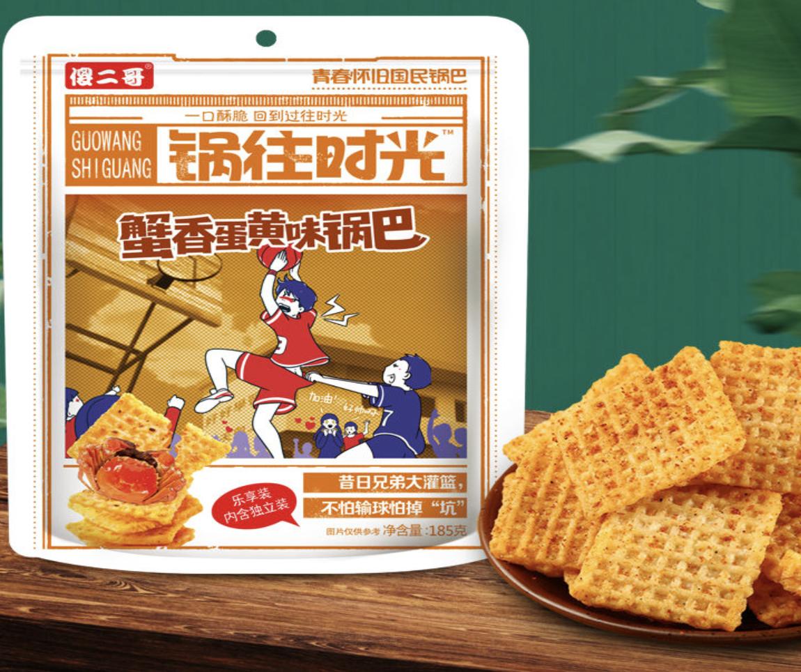 傻二哥 蟹香蛋黄味锅巴 ~185g(6.53oz) GUOWANG SHI GUANG (Crab and Salted Egg Yolk Flavor Rice Chips) 185g(6.53oz)