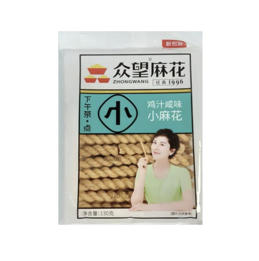 众望麻花 鸡汁咸味 小麻花 ~130g ZHONGWANG Mini-Fried Dough Twist Salty Artificial Chicken Sauce Flavor ~130g