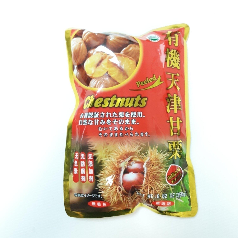 有机天津甘栗 ~250g(8.82 OZ) Chestnuts ~250g(8.82 OZ)
