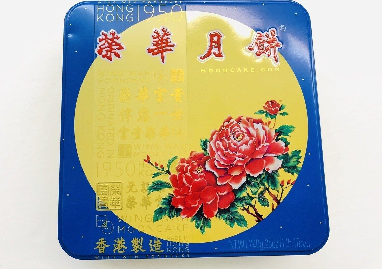 荣华双黄白莲蓉月饼 WHITE LOTUS SEED PASTE MOONCAKE~740g