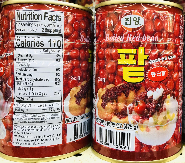 罐装Boiled JinYang Red Beans 红豆 ~16.75oz (475g)