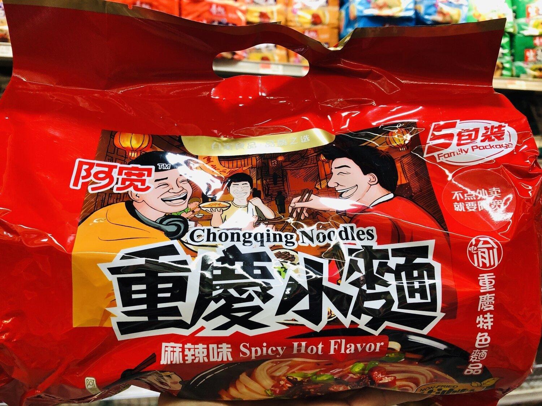阿宽 重庆小面 麻辣味5 包装 Chongqing Noodles Spicy Hot Flavor~550g