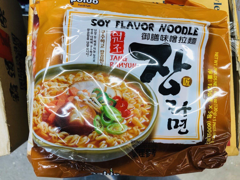 御膳味增拉面 ~1.3lb Soy Flavor Noodle ~1.3lb