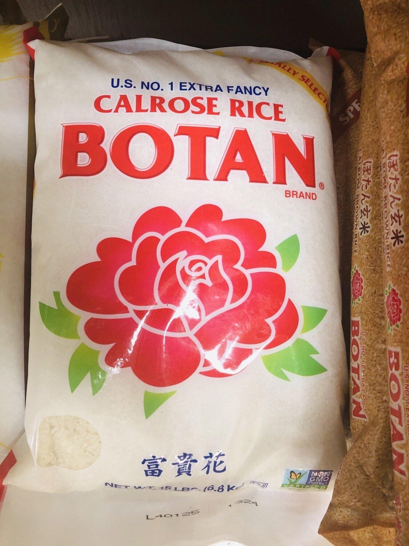 富贵牡丹米 ~15lb Botan Calrose Rice Kraft ~15lb
