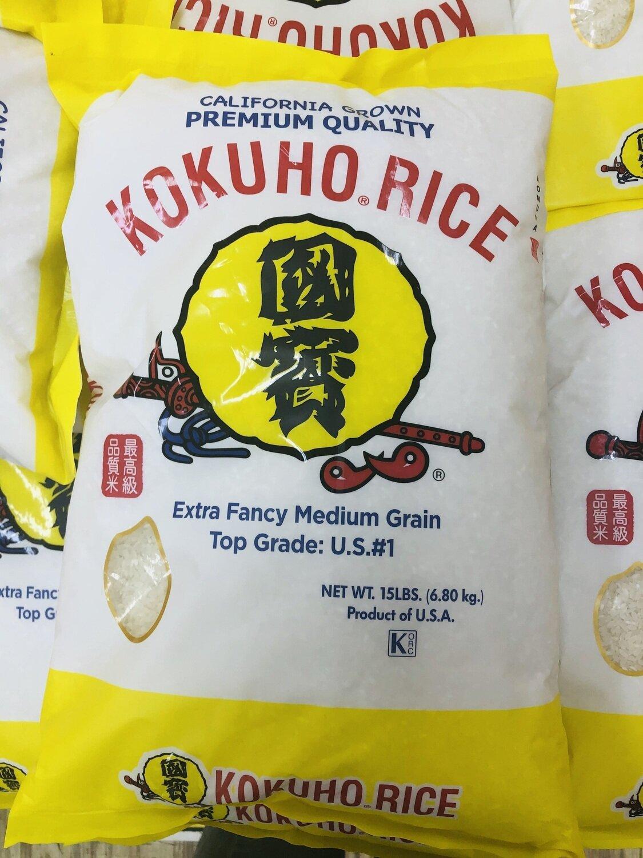 黄国宝米 ~15lb Yellow Kukuho Rice ~15lb
