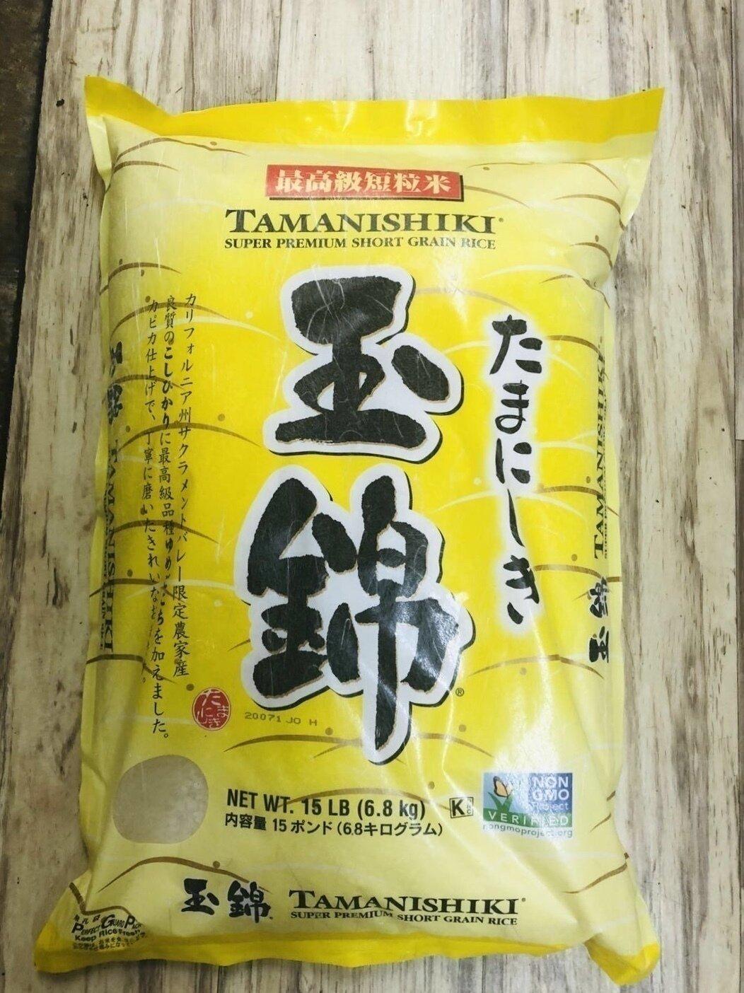 玉锦 短粒米 ~15lb Tamanishiki Super Rrem Rice ~15lb