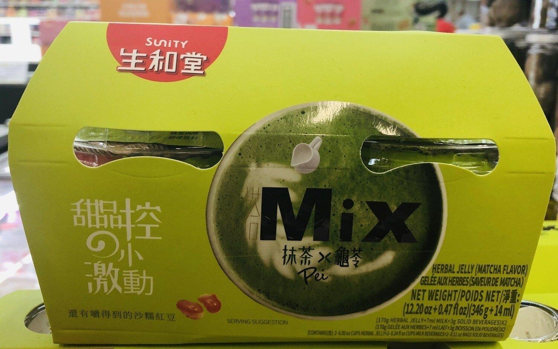 生和堂 抹茶龟苓膏 Sunity Mix Herbal Jelly~12.20oz(346g)