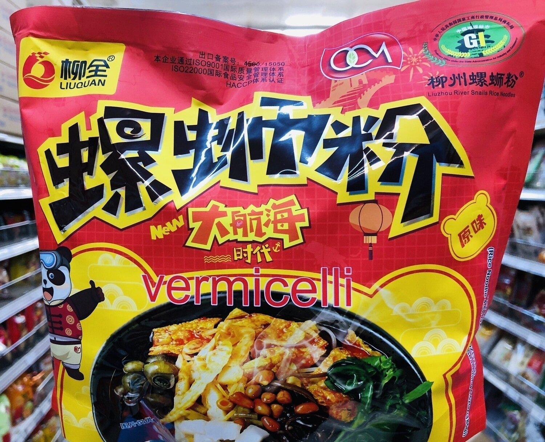 柳全螺狮粉大航海时代原味 LIUQUAN vermicelli Original Flavor~11.1oz(315g)