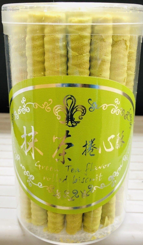 抹茶卷心酥Green Tea flavor rolled biscuit~220g