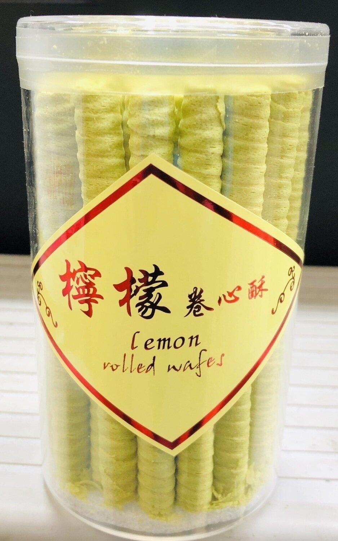 柠檬卷心酥lemon rolled wafes~220g