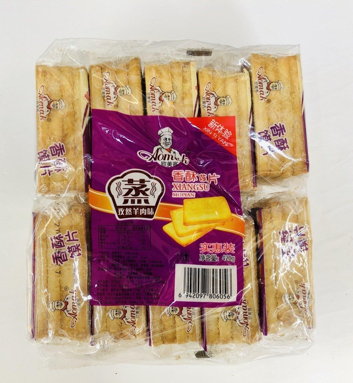 欧美客香酥馍片蒸孜然羊肉味 XIANGSU MOPIAN Cumin lamb flavor~420g