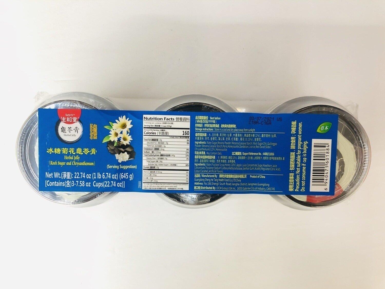 生和堂冰糖菊花龟苓膏 Rock Sugar and Chrysanthemum Herbal Jelly~22.74oz(645g)