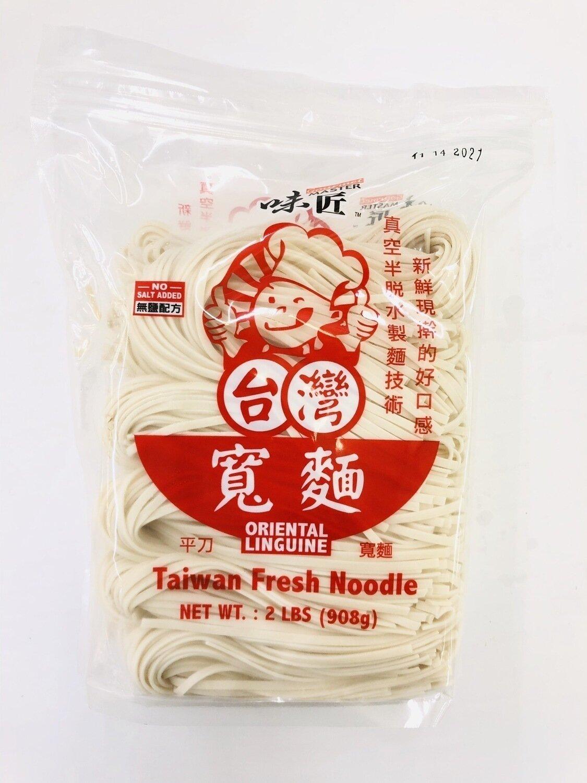 味匠台湾宽面 Gourmet MASTER Taiwan Fresh Noodle~2lb(908g