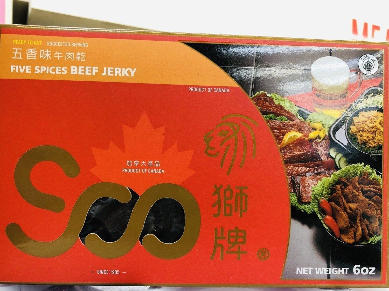 狮牌五香味牛肉干 FIVE SPICES JERKY ~6OZ