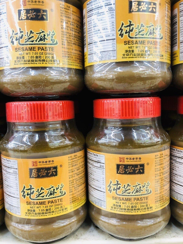 六必居纯芝麻酱1罐 SESAME PASTE~7.05 OZ