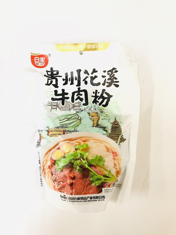 白家陈记贵州花溪牛肉粉 GuiZhou HuaXi Beef Rice Noodle~140g