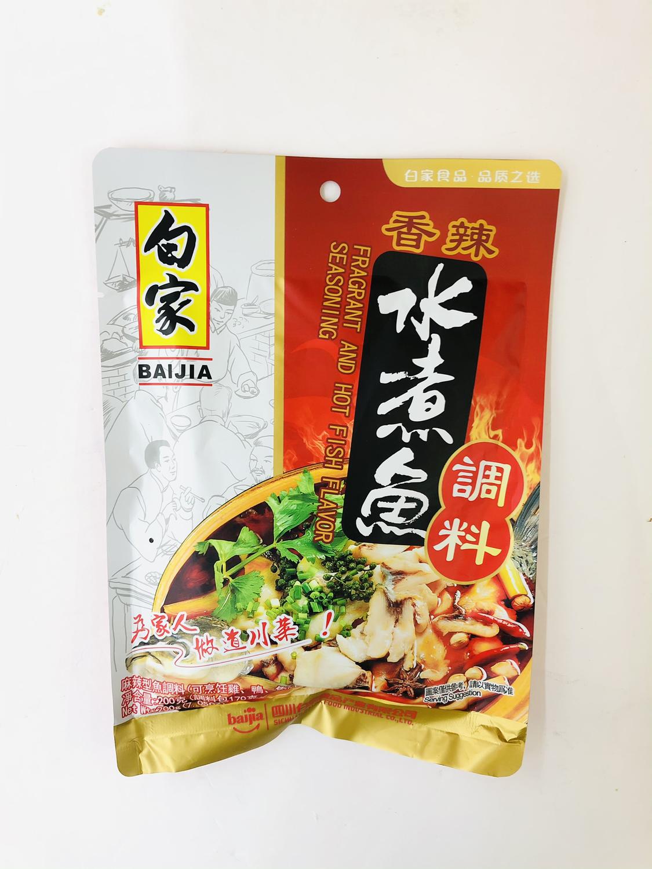 白家 香辣水煮鱼调料 BAIJIA Fragrant and Hot Fish Flavor Seasoning 200g(7.05oz)
