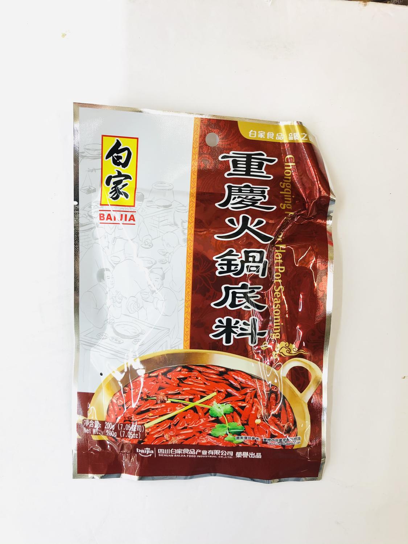 白家 重庆火锅底料 BAIJIA Chongqing Flavor Hot Pot Seasoning 200g(7.05oz)