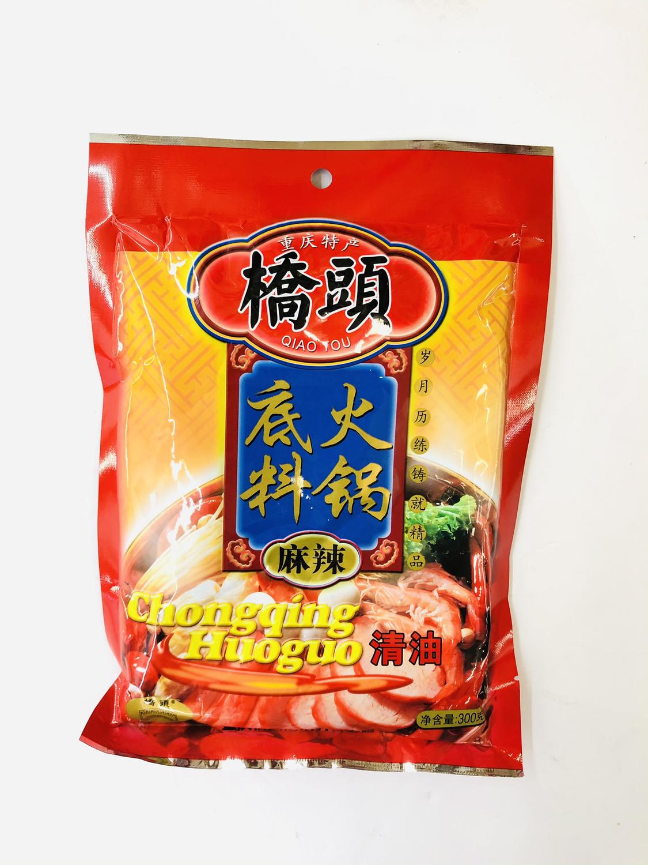 桥头 花椒麻辣火锅底料 QIAOTOU Hot Pot Base (Spicy) 300g