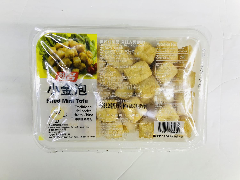 祖名 小金泡 ZUMING Fried Mini Tofu 5.29oz(150g)