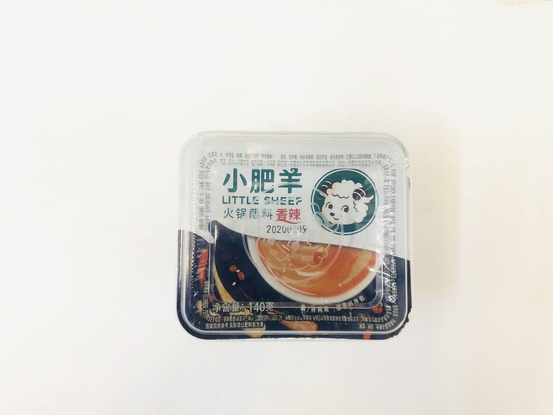 小肥羊火锅蘸料香辣味 LITTLE SHEEP SPICY FLAVOR~140g