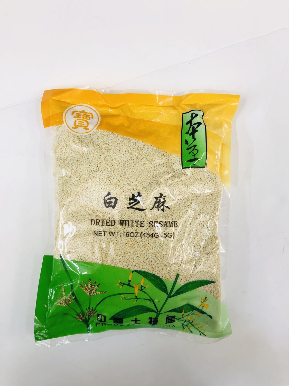 宝 本草白芝麻 DRIED WHITE SESAME 16oz(454g)
