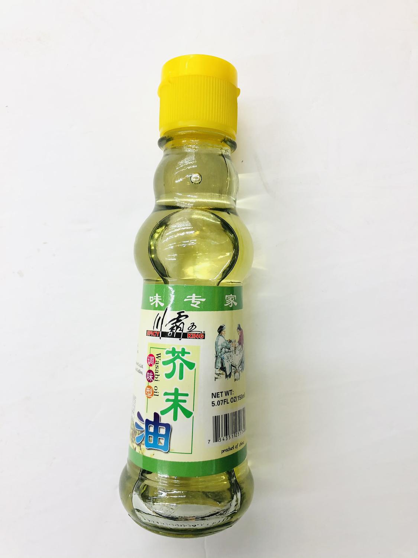 GROC【杂货】川霸王 芥末油 5.07floz(150ml)